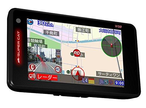 ユピテル フルマップレーダー探知機 W50 3年保証 GPSデータ13万6千件以上 小型オービスレーダー波受信 OBD2接続 GPS/一体型/フルマップ表示/静電式タッチパネル B06XGPW76G