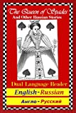 Download The Queen of Spades and Other Russian Stories: Dual Language Reader (English/Russian) in PDF ePUB Free Online