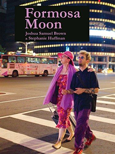 Formosa Moon ()