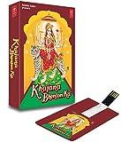 Khazana Bhenton Ka USB Music Card - Gulshan Kumar, T-Series