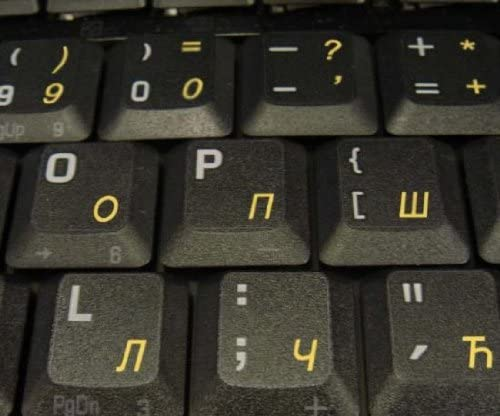SERBIAN KEYBOARD STICKER WITH YELLOW LETTERING ON TRANSPARENT BACKGROUND