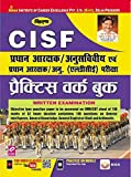 Kiran's CISF Head Constable/ Min. & HC/ MIN (LDCE) Exam Practice Work Book- Hindi
