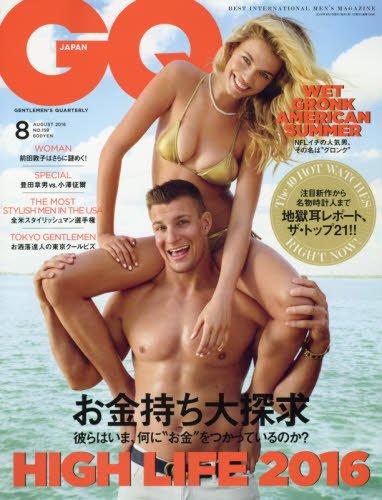 GQ JAPAN  august 2016