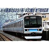 マイクロエース Nゲージ E231系800番台 東西線 基本6両セット A3886 鉄道模型 電車