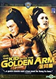Kid With the Golden Arm [DVD] [Region 1] [US Import] [NTSC]