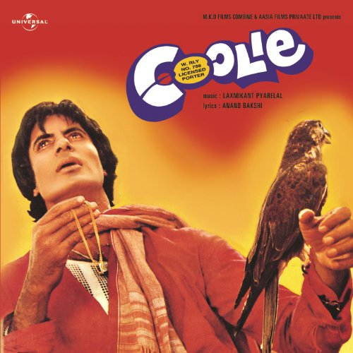 Coolie (OST)