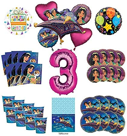 8 ~ Birthday Party Supplies Dinner Lunch ALADDIN LARGE METALLIC PAPER PLATES