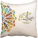 Throw Pillow Cover Square 18x18 Inches Eid of Lantern Fanus the Feast Holy Month Kareem Translation From Arabic Generous Greeting Mubarak Polyester Decor Hidden Zipper Print On Pillowcases