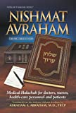 Nishmat Avraham, A. S. Abraham, 1578195756