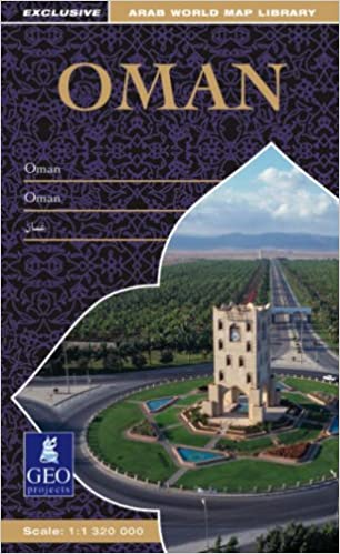 Buy oman map arab world map library book online at low prices in buy oman map arab world map library book online at low prices in india oman map arab world map library reviews ratings amazon publicscrutiny Gallery