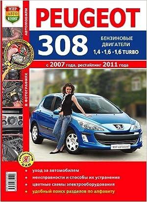 Avtomobili Peugeot 308 (s 2007 g., restayling 2011 g.). Ekspluatatsiya, obsluzhivanie, remont: 9785916850499: Amazon.com: Books