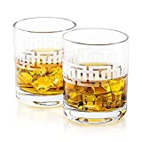 Hand Etched Whiskey Glasses OLOM | Made in Europe | Set of 2 x 10.8 oz Old Fashioned Glasses | Gift Box. Review