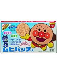 日亚:凑单品:池田模范堂 面包超人儿童止痒贴 76枚597日元约¥37