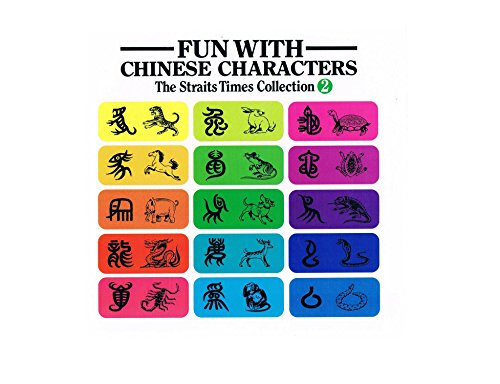 fun-with-chinese-characters-volume-2