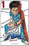 Prisonnier Riku, tome 1 : Descente en enfer par Seguchi