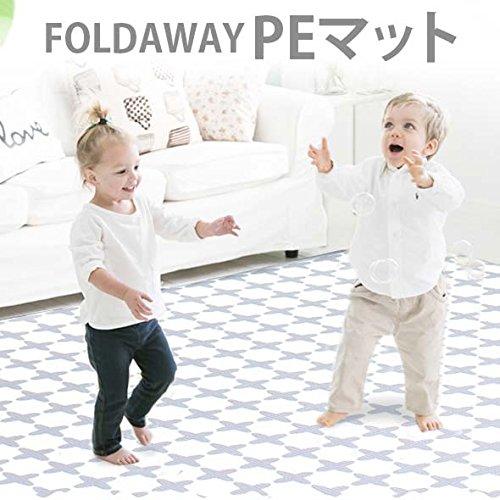 最新人気 北欧風デザインPEマット レープル (レープル) 200x150x1.4cm f71 (レープル) f71 レープル B06XGDBKTZ, 再再販!:9ff2f454 --- outdev.net