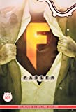 """Fables Vol. 16 - Super Group (Fables (Graphic Novels))"" av Bill Willingham"