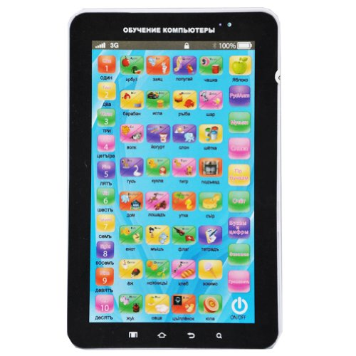 Xhaiz Kids Touch Screen English Learning Ipad Toy Backlight Computer Tablet