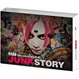 hide 50th anniversary FILM「JUNK STORY」 [DVD]