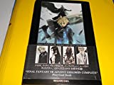Final Fantasy VII Advent Children Complete Postcard Book (in Japanese)