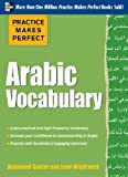 Arabic Education & Reference