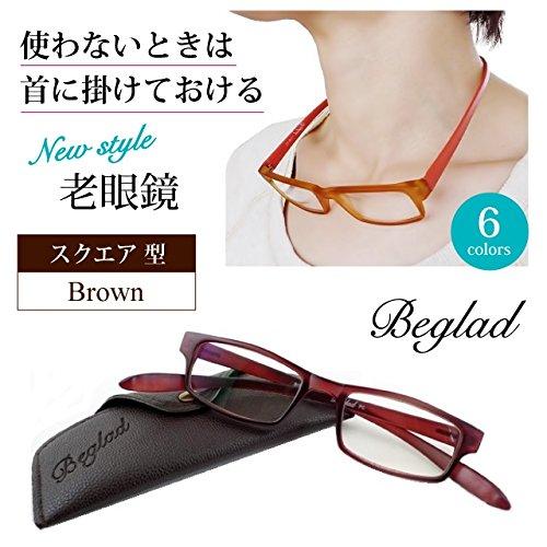 시니어 글래스 안경 돋보기 【사용하지 않는 때는수에 걸린 세련된 (케이스 첨부)】BGE1016브라운 스퀘어 타입 안경 체인 불요