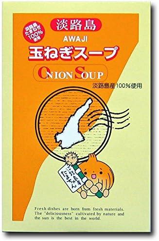 【淡路島産】玉ねぎスープ箱入り 14人前