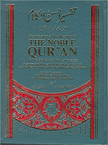 Buy The Noble Quran (Arabic/English/Urdu) Book Online at Low Prices