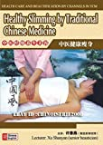Health Care and Beautification by Channels in TCM-Lung Nourishing and Toxin Expelling for Skin Maintenance DVD
