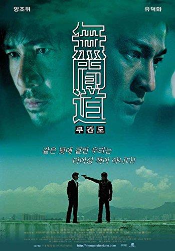 fernal Affairs Movie Poster