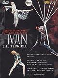 Grigorovich Ivan the Terrible Ballet Opera Nation [DVD] [2011] [NTSC]