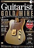 : Guitarist Magazine