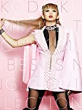 KODA KUMI LIVE TOUR 2016 ~ Best Single Collection ~ [DVD]