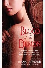 Blood of the Demon (Kara Gillian Book 2) Kindle Edition