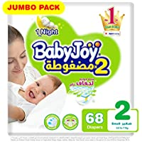 Babyjoy 2x Compressed Diaper, Jumbo Pack Small Size 2, Count 68, 3.5 - 7 KG