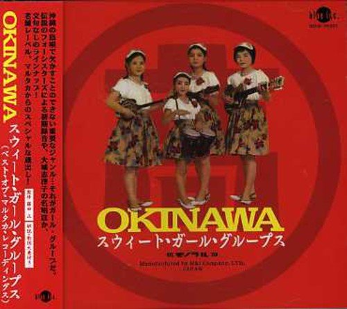 - Okinawa Sweet Girl Groups