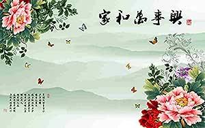 Print.ElMosekarFoam Wallpaper 270 centimeters x 310 centimeters , 2725613597256