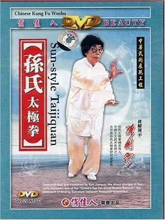 Amazon.co.jp | (孫剣雲)孫氏...