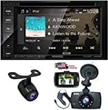 "Kenwood Audio DDX26BT 6.2"" Double Din Bluetooth WVGA Touch Screen DVD Receiver w/"