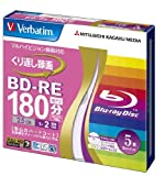 Verbatim Mitsubishi 50GB 2x Speed BD-RE Blu-ray Re-Writable Disk 3 Pack - Ink-jet printable - Each disk in a jewel case by Verbatim