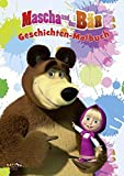 Mascha und der Bär - Geschichten-Malbuch: Zwei Geschichten