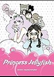 Princess Jellyfish Vol. 1