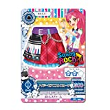 No.1 Idol audition game Aikatsu! Aim (japan import)