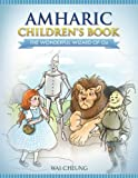 Amharic Children's Book: The Wonderful Wizard Of Oz (Amharic and English Edition)