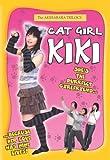 Cat Girl Kiki by Asian Pulp Cinema