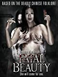 Fatal Beauty (English Subtitled)