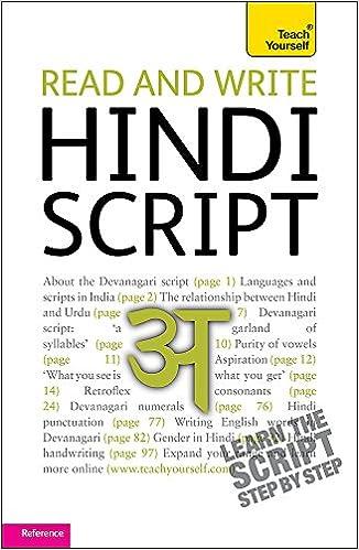 amazon read and write hindi script teach yourself rupert snell
