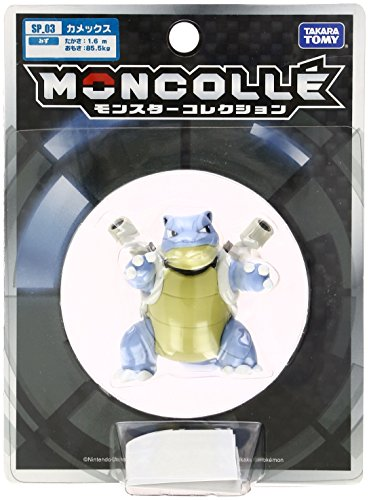 Takaratomy Official Pokemon X and Y SP-03 Figure, Blastoise