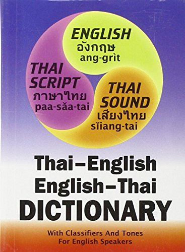 New Thai-english, English-thai Compact Dictionary for English Speakers: With Tones and Classifiers (English and Thai Edition) (Phrase Book English Thai)