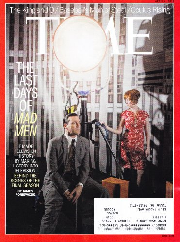 Jon Hamm and Christina Hendricks (Mad Men), Oslo, Washington Mudslide, King Abdullah bin Abdulaziz al-Saud and Barack Obama - Time Magazine
